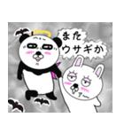 ぱんだ神?(個別スタンプ:39)