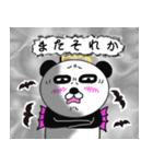 ぱんだ神?(個別スタンプ:40)