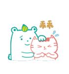 Anna&Bear(個別スタンプ:37)