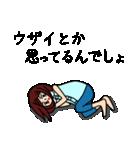 うざい女のスタンプ5(個別スタンプ:09)