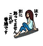 うざい女のスタンプ5(個別スタンプ:35)