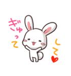 毎日いっしょ☆うさくまのラブスタンプ3(個別スタンプ:1)