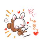 毎日いっしょ☆うさくまのラブスタンプ3(個別スタンプ:3)