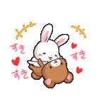 毎日いっしょ☆うさくまのラブスタンプ3(個別スタンプ:5)