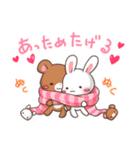 毎日いっしょ☆うさくまのラブスタンプ3(個別スタンプ:11)