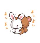 毎日いっしょ☆うさくまのラブスタンプ3(個別スタンプ:14)
