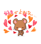 毎日いっしょ☆うさくまのラブスタンプ3(個別スタンプ:15)