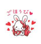 毎日いっしょ☆うさくまのラブスタンプ3(個別スタンプ:17)