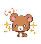 毎日いっしょ☆うさくまのラブスタンプ3(個別スタンプ:18)