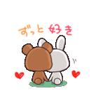 毎日いっしょ☆うさくまのラブスタンプ3(個別スタンプ:19)