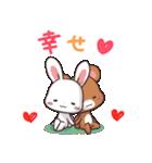 毎日いっしょ☆うさくまのラブスタンプ3(個別スタンプ:20)
