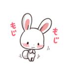 毎日いっしょ☆うさくまのラブスタンプ3(個別スタンプ:21)