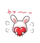 毎日いっしょ☆うさくまのラブスタンプ3(個別スタンプ:22)