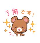 毎日いっしょ☆うさくまのラブスタンプ3(個別スタンプ:25)