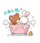 毎日いっしょ☆うさくまのラブスタンプ3(個別スタンプ:29)