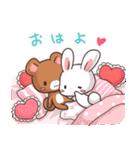 毎日いっしょ☆うさくまのラブスタンプ3(個別スタンプ:30)