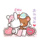 毎日いっしょ☆うさくまのラブスタンプ3(個別スタンプ:31)