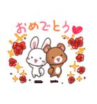 毎日いっしょ☆うさくまのラブスタンプ3(個別スタンプ:33)