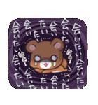 毎日いっしょ☆うさくまのラブスタンプ3(個別スタンプ:34)