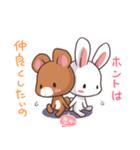 毎日いっしょ☆うさくまのラブスタンプ3(個別スタンプ:37)