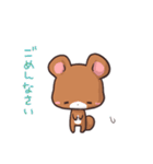 毎日いっしょ☆うさくまのラブスタンプ3(個別スタンプ:38)