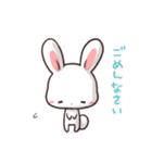 毎日いっしょ☆うさくまのラブスタンプ3(個別スタンプ:39)