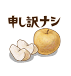 あいさつおやつ(個別スタンプ:09)