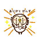 岩手弁♥フクロウ(個別スタンプ:1)