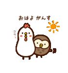 岩手弁♥フクロウ(個別スタンプ:2)