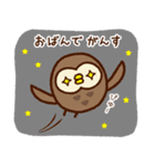 岩手弁♥フクロウ(個別スタンプ:3)