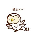 岩手弁♥フクロウ(個別スタンプ:5)