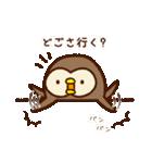 岩手弁♥フクロウ(個別スタンプ:6)