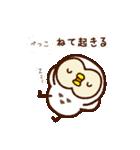 岩手弁♥フクロウ(個別スタンプ:7)
