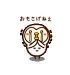 岩手弁♥フクロウ(個別スタンプ:10)