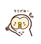 岩手弁♥フクロウ(個別スタンプ:11)