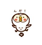 岩手弁♥フクロウ(個別スタンプ:17)
