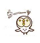 岩手弁♥フクロウ(個別スタンプ:20)