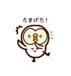 岩手弁♥フクロウ(個別スタンプ:22)