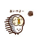岩手弁♥フクロウ(個別スタンプ:23)