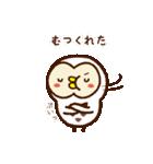 岩手弁♥フクロウ(個別スタンプ:24)