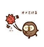 岩手弁♥フクロウ(個別スタンプ:25)