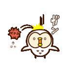 岩手弁♥フクロウ(個別スタンプ:26)