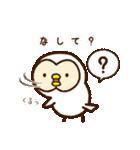 岩手弁♥フクロウ(個別スタンプ:27)