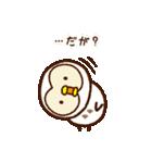 岩手弁♥フクロウ(個別スタンプ:28)