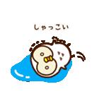 岩手弁♥フクロウ(個別スタンプ:30)