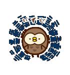 岩手弁♥フクロウ(個別スタンプ:31)