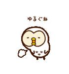 岩手弁♥フクロウ(個別スタンプ:34)
