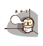 岩手弁♥フクロウ(個別スタンプ:35)