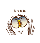 岩手弁♥フクロウ(個別スタンプ:36)