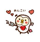 岩手弁♥フクロウ(個別スタンプ:37)